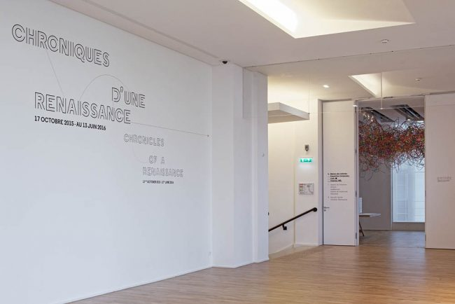 Chronique d'une renaissance, Musée de l'Homme, Projectiles, Paris, 2015