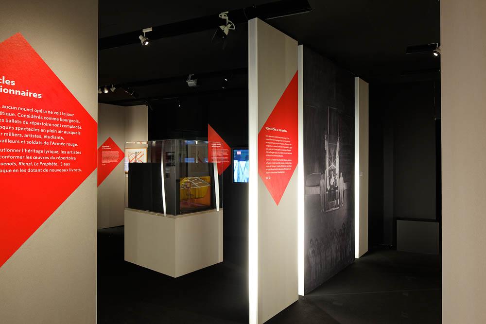 Staline Lénine et la Musique, Cité de la Musique, Projectiles, Paris, 2010